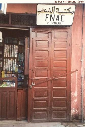 magasin_insolite_fnac_souk_maroc_