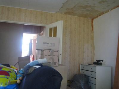 comment appliquer du platre au plafond. Black Bedroom Furniture Sets. Home Design Ideas