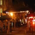 Chinatown Doorgate at night