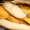 La popotte de Manue. Les bananes