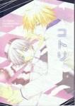 makubex_et_kagami_xd
