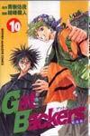 manga10a