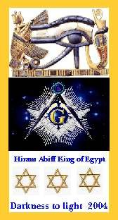Link to Hiram Abiff King Of Egypt