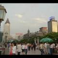 Samedi 01/07 - Chine - Shanghai - Le Bund