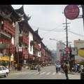 Jeudi 06/07 - Chine - Shanghai