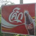 Samedi 27/05 - Nord Thailande - Route pour Chiang Khong