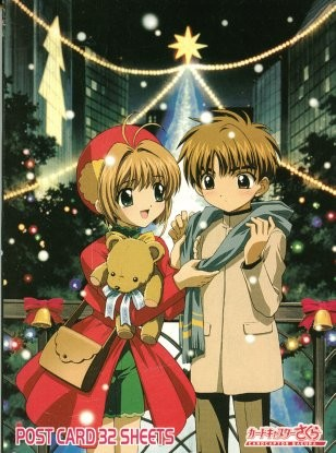 carte_postale_card_captor_sakura