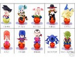 gashapon_boule_dbz_part7_2