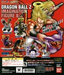 gashapon_dragon_ball_imagination_part8
