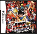 nds_jump_superstars_jap