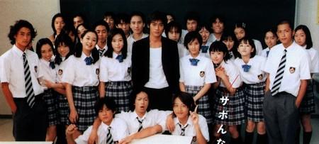 drama gto great teacher onizuka 01