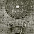 Traditional shield