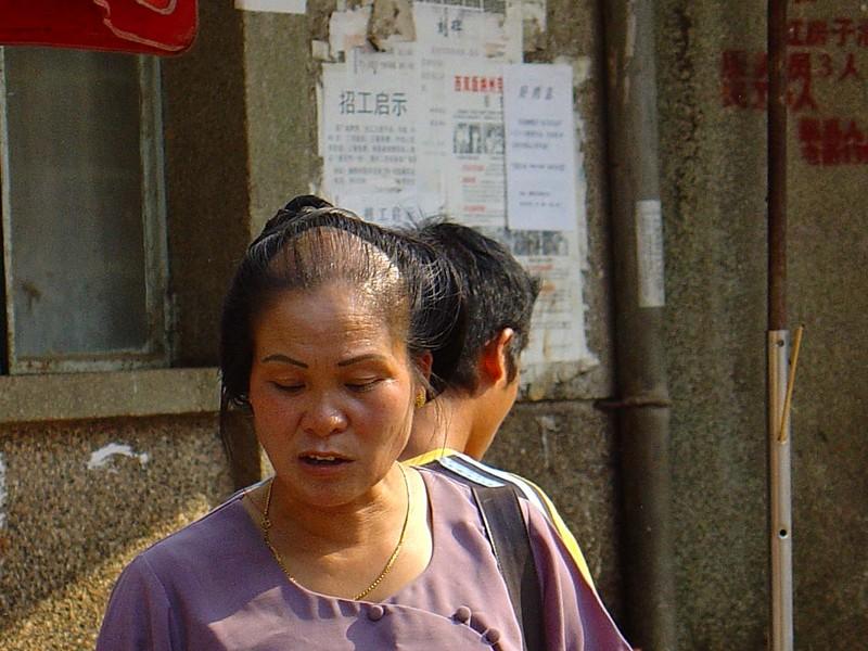 A Dai woman in Menghan