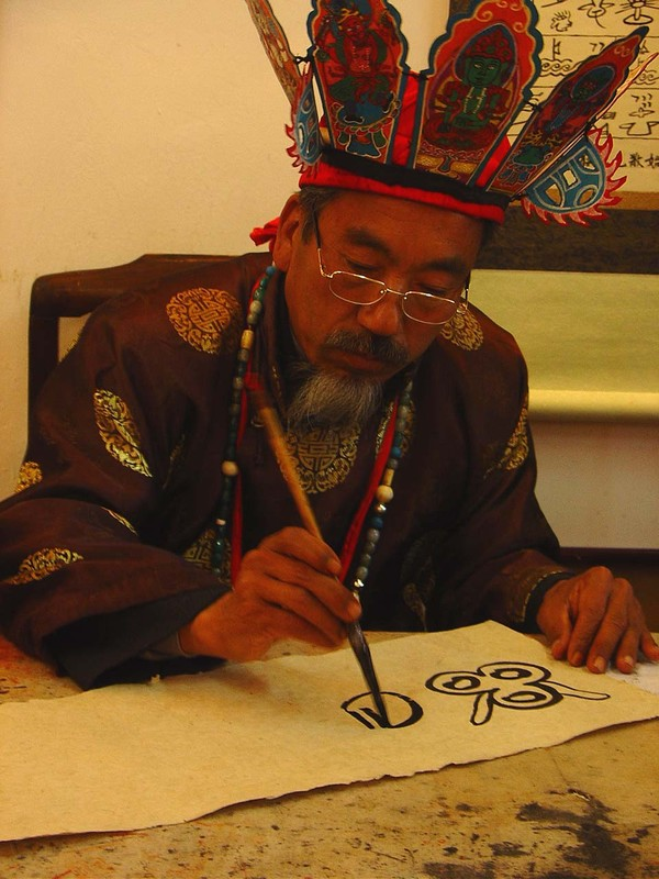Writing Dongba caracters