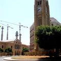 Place de l'Etoile, Beyrouth
