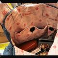 Sac Jeans Hiver2005: intérieur