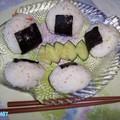 Onigiri surimi *HomeMade*