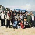 Bordeaux-HAC 15.04.2000