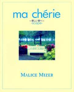 ma_cherie_cover