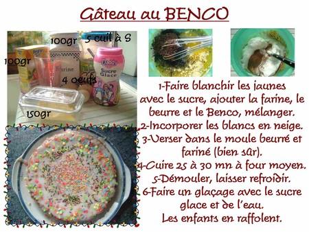 g_teau_benco1