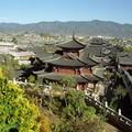 Vue de Lijiang
