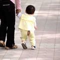 Pantalon chinois pour bébé