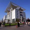 Centre d'exposition d'urbanisme de Shanghai