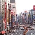 Quartier de Ueno