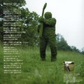 Quruli_superstar_cdm_jp_2005_06_jrp
