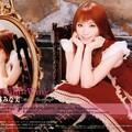 Mai_Otome_OP_Single___Dream_Wing__Kuribayashi_Minami_06