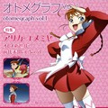 Mai_Otome_Original_Soundtrack_Vol.1___Otome_no_Hanazono03
