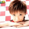Matsuura_Aya___Your_Song___Seishun_Sensei___cover_02