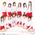 Morning Musume Namida_ga_Tomaranai_Houkago_00___Box_Front