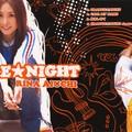 Rina Aiuchi - orange night 01