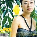bird_birds_nest_jp_2005_10_jrp