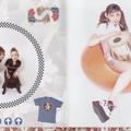Puffy AmiYumi booklet11_12