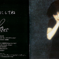 Chara Best booklet23_24