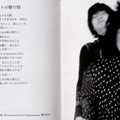 Chara Best booklet7_8
