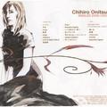 chihiro_onitsuka_singles_2000_2003_jp_2005_02_jrp