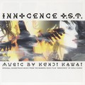Innocence OST 01