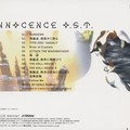 Innocence OST 14