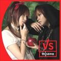 misono_VS_cover
