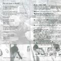 miyavi___Kekkonshiki_no_Uta__Kisetsu_Hazure_no_Wedding_March_03