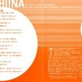 shina_hekiru_neppu_cds_2005_06_jrp
