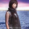 yuki_otake_tell_me_how_cdm_jp_2005_03_jrp