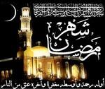 ramadan_karim