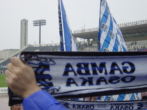 Gamba Ultras