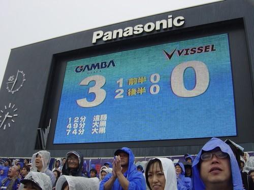 3 - 0 suffira...