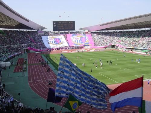 Cerezo Osaka 2-4 Gamba Osaka, Bataille de Tifos
