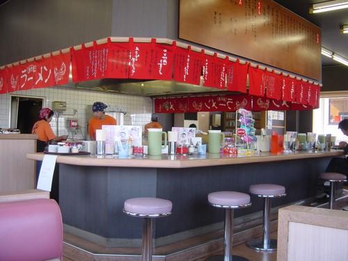 Wakamatsu (Kitakyushu) - Restaurant de Ramen (les meilleurs du pays sont ici, dans la Préfecture de Fukuoka)